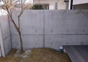 ECR打放しコンクリート保護改修システム